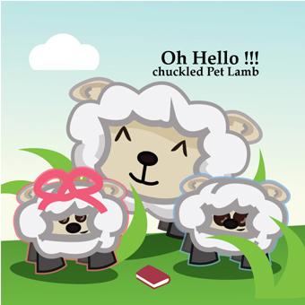 Pet Lamb says hi