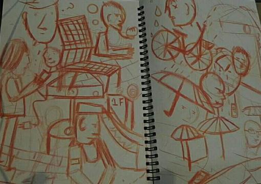 Fire Rainbow Sketchbook 6